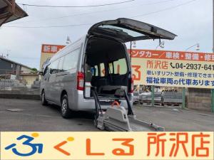 日産 NV350キャラバンバン  チェアキャブ 福祉車両 車いす2基積