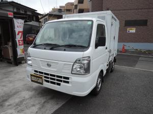 日産 NT100クリッパートラック  -5°冷蔵 冷凍 ドライブレコーダー バックカメラ ETC
