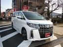 トヨタ/アルファード 2.5S Cパッケージ