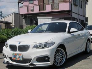 BMW 2シリーズ 220iクーペ Mスポーツ 純正ナビ フルセグTV バックモニター ETC ドラレコ 純正AW HIDヘッド 社外フロントスポイラー 社外トランクスポイラー 新車記録簿