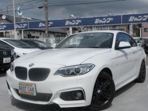BMW 2シリーズ 220iクーペ Mスポーツ 純正ナビ バックカメラ ミラー型ETC スマートキー パワーシート BT接続 インテリジェントセーフティ HIDヘッドライト ワンオーナー