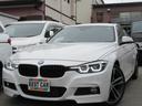 BMW/BMW 318i Mスポーツ エディションシャドー