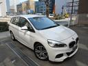 BMW/BMW 220iグランツアラー Mスポーツ ディーラー下取車 禁煙車