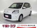 トヨタ/ポルテ 1.5G シートヒター ワンセグメモリーナビ ワンオーナー