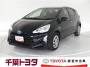 トヨタ/アクア Sスタイルブラック 衝突被害軽減システム ワンセグTV