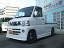 日産/NT100クリッパートラック SD
