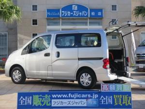 日産 NV200バネットバン  福祉車両 チェアキャブ リアスロープ 7人乗車いす1基固定 電動固定装置 後退防止ベルト ドア連動電動ステップ キーレス