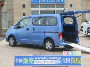 日産 NV200バネットバン 福祉車両 チェアキャブ リアスロープ 6人2基