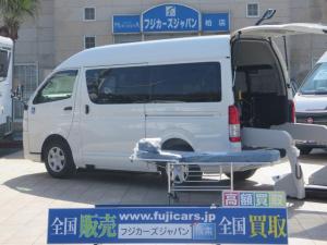トヨタ ハイエースバン 福祉車両 リアリフト 10人2基 ストレッチャー付