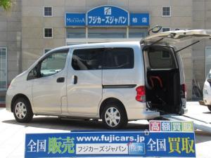 日産 NV200バネットバン 福祉車両 チェアキャブ リアスロープ 6人車いす2基