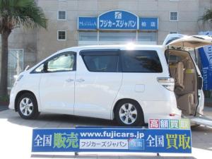 トヨタ ヴェルファイア 2.4X 福祉車両 ウェルキャブ リアスロープ 8人乗車いす1基固定 車高調整 電動ウインチ パワースライドドア 純正HDDナビ フリップダウンモニター バックカメラ スマートキー ETC 純正アルミ