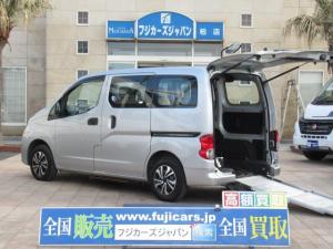 日産 NV200バネットバン  福祉車両 チェアキャブ リアスロープ 6人乗車いす2基固定 1オーナー 電動固定装置 電動ウインチ ドア連動電動ステップ キーレス 手すり
