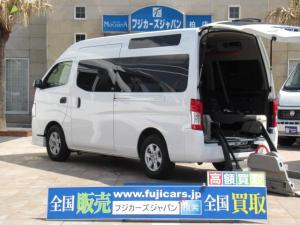 日産 NV350キャラバンバン  福祉車両 チェアキャブ リフタータイプ M仕様 ストレッチャー固定装置