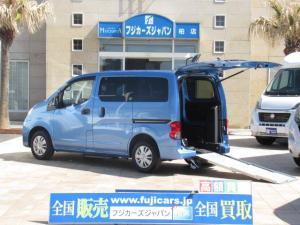 日産 NV200バネットバン  福祉車両 チェアキャブ スロープ 車いす2基固定 6人乗り