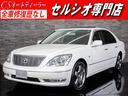 トヨタ/セルシオ eR仕様 サンルーフ 黒本革 バックカメラ コンビハンドル