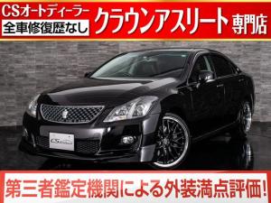 トヨタ クラウン 3.5アスリートGパッケージ 黒革シート 20インチアルミ フルエアロ HDDマルチ フルセグ地デジ Bluetooth対応 DVD再生 カラーバックカメラ HIDヘッドライト