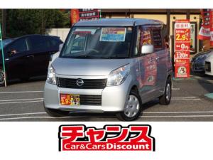 日産 ルークス E 2年保証付き CD スマートキー 電格ミラー 両側スライドドア