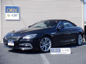BMW 6シリーズ 650iカブリオレ ナビ ETC オープン 本革シート クルーズコントロール コーナーセンサー ハーマンカードンオーディオ シートヒーター