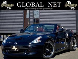日産 フェアレディZ ロードスターバージョンT オープンカー カスタム車 希少 クーペ・電動オープン・RAYS19インチAW・RS-Rローダウン・2本出しマフラー・OPカラー幌・バックフォグ・ハーフレザー・BOSEサウンド・ナビ・TV・Bカメラ・ETC・パドルシフト・3連メーター