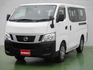 日産 NV350キャラバンワゴン 2.5ガソリン車 10人乗り 送迎仕様