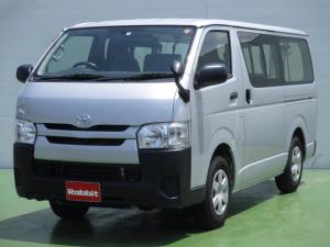 トヨタ ハイエースバン 3.0Dターボ ロング DX 4WD 9人乗り