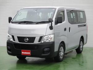 日産 NV350キャラバンワゴン 2.5ガソリン車 10人乗り 送迎仕様 オートステップ