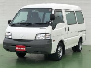 マツダ ボンゴバン ワイドローDX ハイルーフ 5ドア 平床 小径Wタイヤ 積載1t ガソリン車