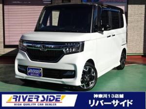 ホンダ N-BOXカスタム G・Lターボホンダセンシング