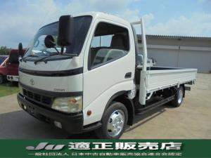 トヨタ ダイナトラック ワイド ロング フルジャストロー 積載量3トン 外装仕上済み