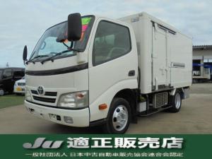 トヨタ ダイナトラック 冷蔵冷凍車 低温設定 -30度 積載量1350kg