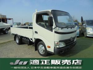 トヨタ トヨエース フルジャストロー 積載量2トン ディーゼル