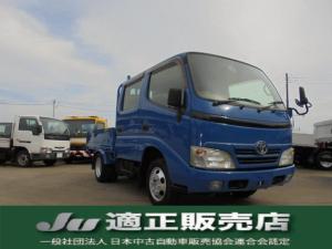 トヨタ ダイナトラック  6人乗りWキャブ 積載量1100kg 荷台鉄板仕上げ