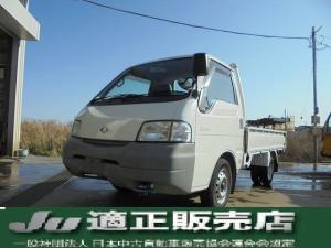 日産 バネットトラック スーパーローDX 積載量1トン