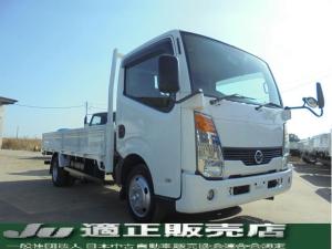 日産 アトラストラック ロングスーパーローDX オートマ 積載量2トン