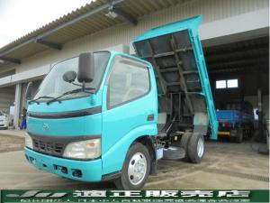 トヨタ ダイナトラック フルジャストローダンプ 積載3t 4ナンバー 外装仕上げ済み
