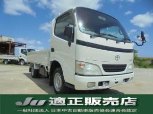 トヨタ ダイナトラック  シングルジャストロー 積載量1.5トン 荷台10尺 ダブルタイヤ