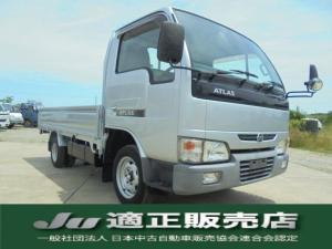 日産 アトラストラック  オートマ 積載量1.5t 低床