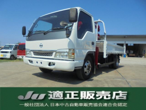 日産 アトラストラック  ユニック3段クレーン  ラジコン 超ロング 超ワイド 積載量2トン 全塗装済み