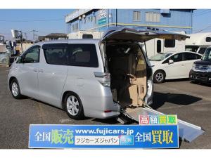 トヨタ ヴェルファイア 2.4Xウェルキャブ車いす仕様スロープII ナビ Bカメラ
