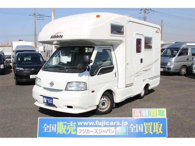 北海道から沖縄まで全ての都道府県に納車実績があります シンク シングルサブバッテリー 走行充電 コンバーター FFヒーター