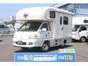 トヨタ/タウンエーストラック キャンピング グローバル アスリート ウインドウエアコン