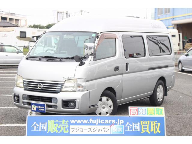 北海道から沖縄まで全ての都道府県に納車実績があります サブバッテリー 冷蔵庫 シンク コンロ 外部充電 SDナビ CD ETC