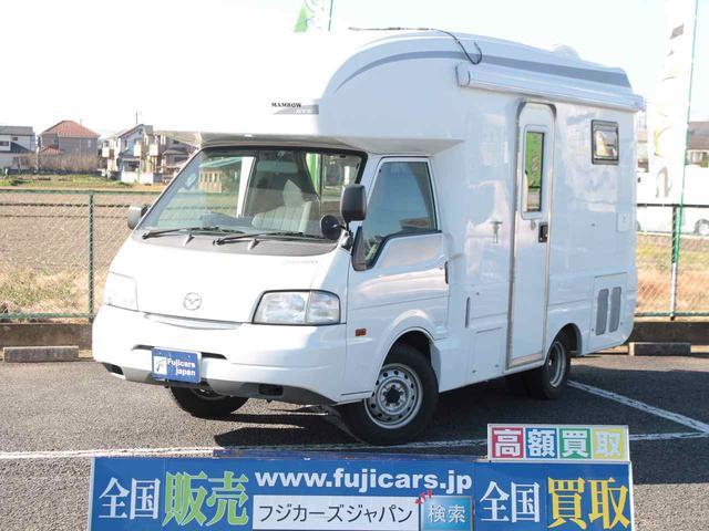 北海道から沖縄まで全ての都道府県に納車実績があります 20L給排水タンク サイクルキャリア SDナビ フルセグ バックカメラ