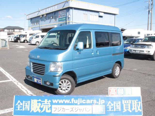 北海道から沖縄まで全ての都道府県に納車実績があります サブバッテリー 250Wインバーター メモリーナビ フルセグ ETC