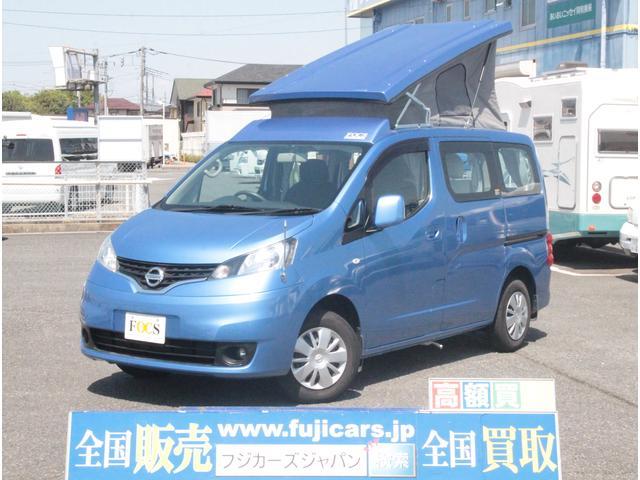 北海道から沖縄まで全ての都道府県に納車実績があります サブバッテリー 400Wインバーター コンバータ フリップダウンモニター