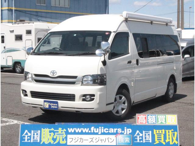 北海道から沖縄まで全ての都道府県に納車実績があります FFヒーター オーニング 走行充電器 外部充電器 シンク 冷蔵庫