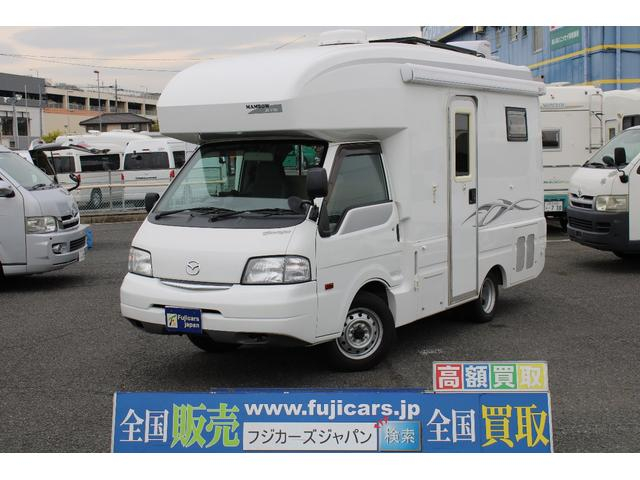 北海道から沖縄まで全ての都道府県に納車実績があります 家庭用エアコン ソーラーパネル サイドオーニング FFヒーター