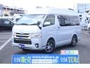 トヨタ/ハイエースバン