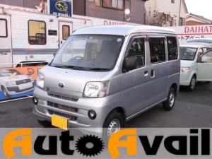 トヨタ ピクシスバン デラックス ワンオーナー パワーウインドウ CDラジオ キーレス フォグランプ
