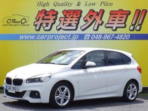 BMW 2シリーズ 218iアクティブツアラー Mスポーツ インテリセーフティ